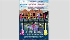 Ukulele Festival at Quay Arts - What's On, Isle of Wight